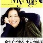 MyAge 2015Autumn:Winter号